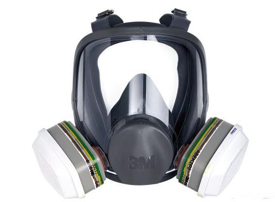 Kupić Maska ochronna całotwarzowa 3M-MAS-F-6000.