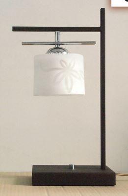 Kupić Lampa stojąca Agat.