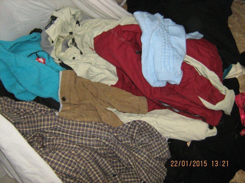 Kupić Odzież używana zima mix kurtki swetry polary spodnie, duże bele modna odzież zimowa