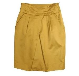 Kupić Spódnice damskie