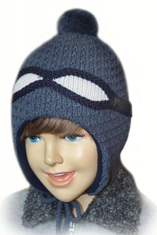 Kupić Czapka dziecięca zimowa z szalikiem 3699