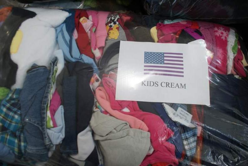 Kupić Odzież używana dla dzieci