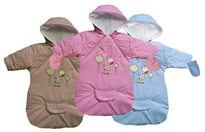 Kupić Ocieplany śpiworek z kapturem i rękawiczkami z haftеm dla chłopca i dziewczynki /