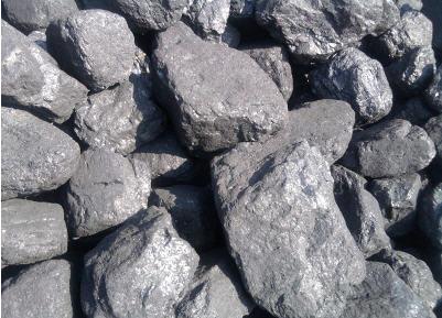 Kupić Węgiel kamienny kostka 1 tona
