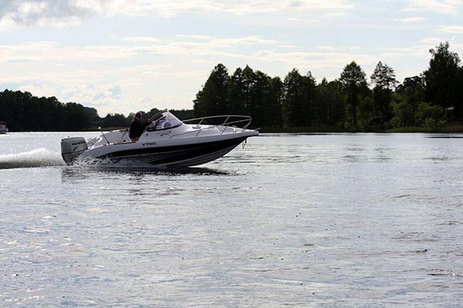Kupić Łódź motorowa Mazury 560 Walkaround