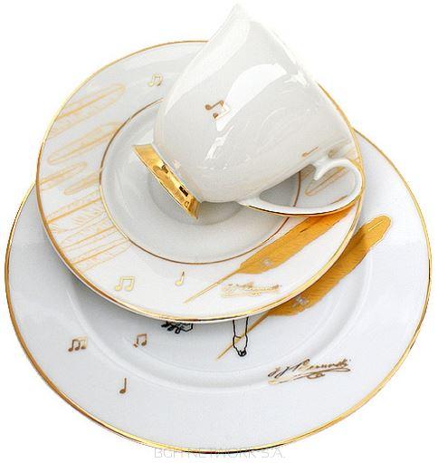Kupić Paderewski Zestaw śniadaniowy 3-elementowy