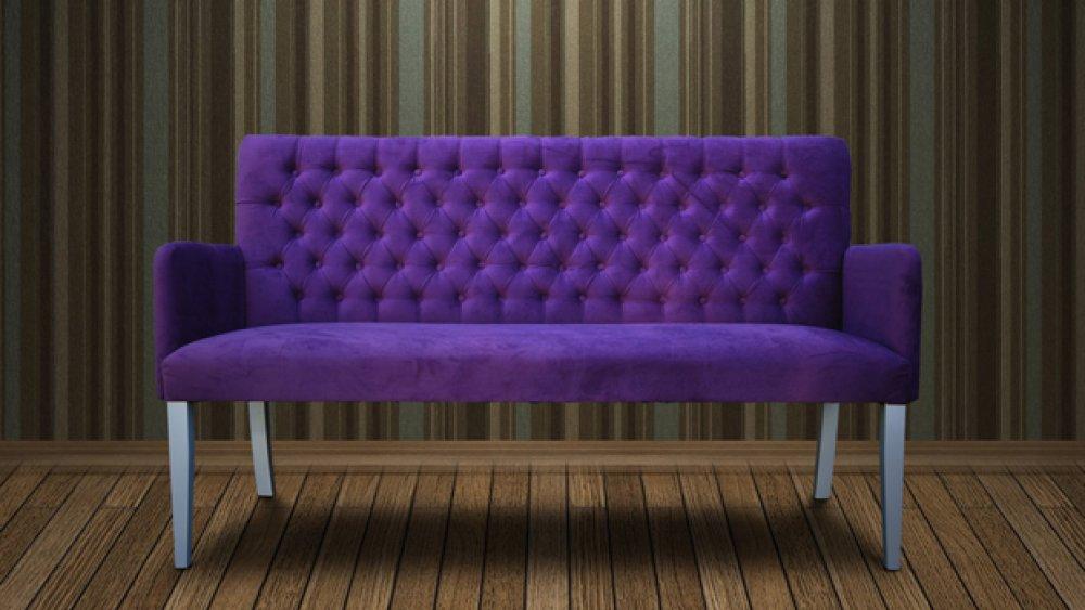 Kupić Pikowana ławeczka z oparciem PRESTON 125