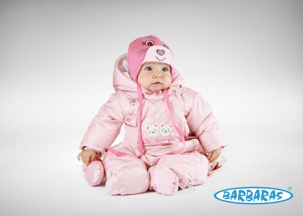 Kupić Zimowe kombinezony dla dzieci i niemowląt