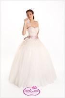 Kupić Suknia ślubna NOWOŚĆ