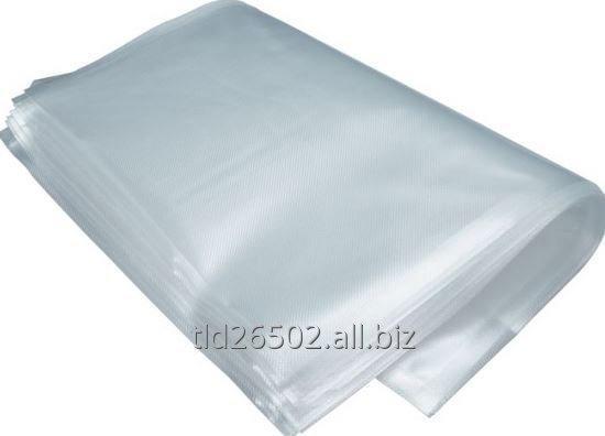 Woreczki do pakowania próżniowego, woreczki termokurczliwe