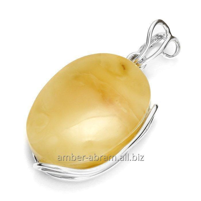 Kupić Srebrny wisiorek z żółtym bursztynem.