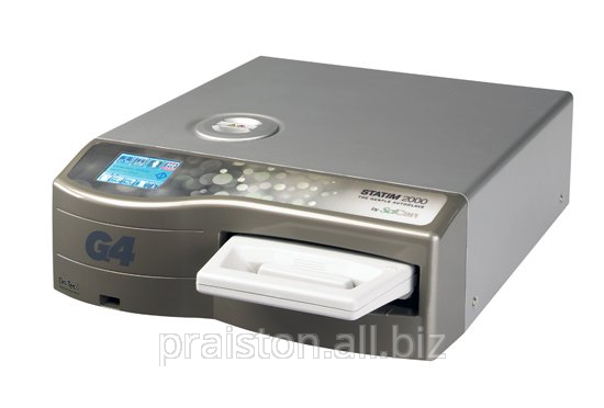 Autoclave STATIM 2000 G4 (Data Logger built-in)