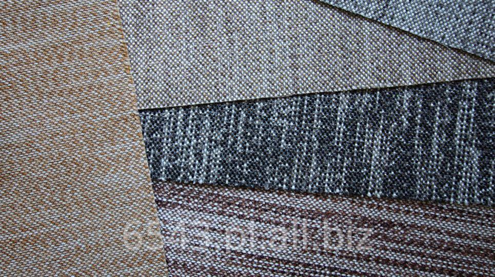 Kupić Tkaniny do tapicerowania mebli wzorzyste i jednolite.