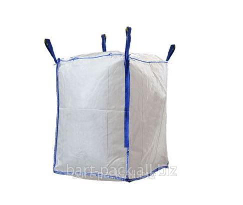 Kupić Kontenery dla przechowywania i transportowania odpadów przemysłowych