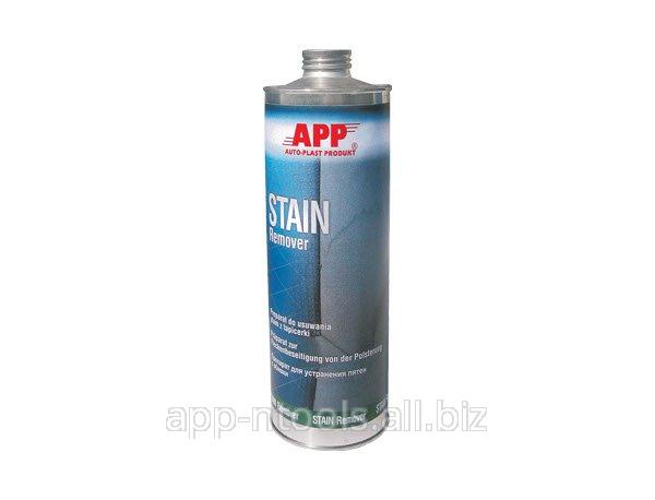 Kupić APP STAIN Remover Preparat do usuwania trudnych plam z tapicerki