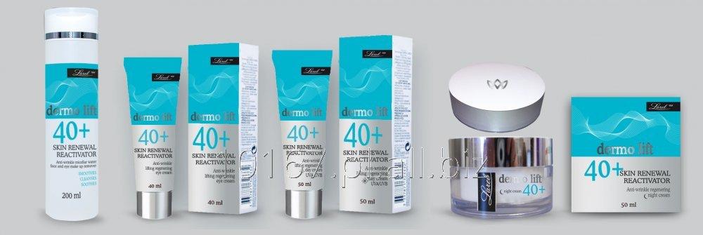 Kupić DermoLift 40 + kosmetyki do twarzy