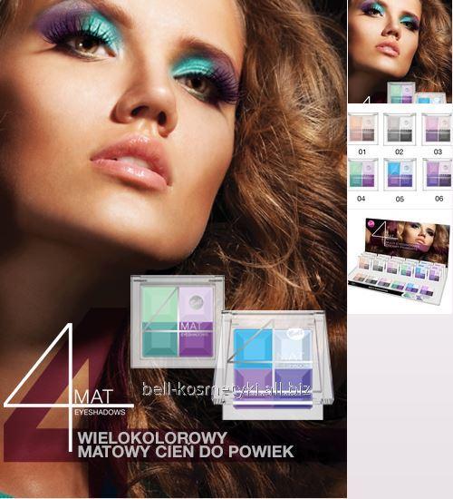Kupić Wielokolorowy matowy cień do powiek 4 Mat Eyeshadows
