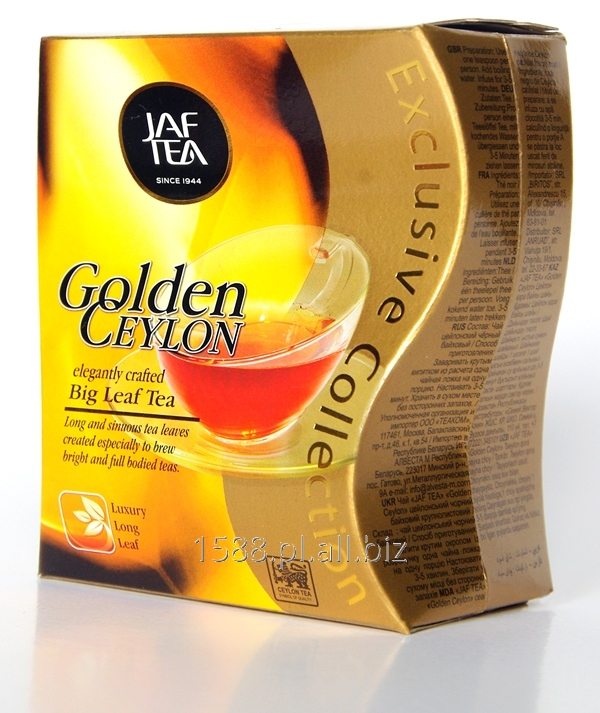 Kupić JAF TEA GOLDEN CEYLON BIG LEAF TEA 100 g