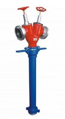 Kupić Stojak hydrantowy DN 80 2x75