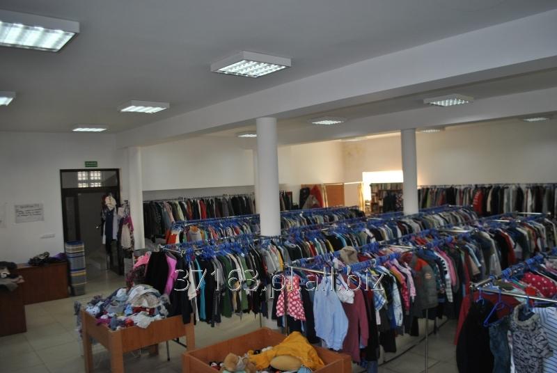 Kupić Odzież używana, second hand