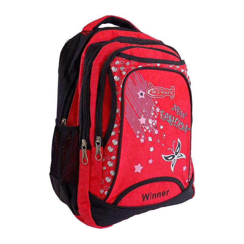 Kupić Plecak dziewczęcy S -112-2