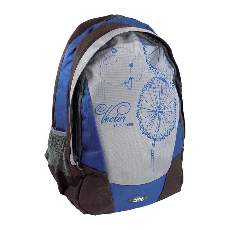 Kupić Plecak miejski S1105011A
