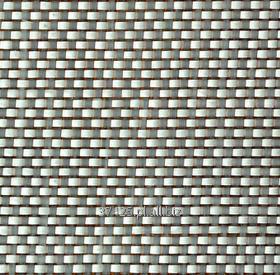 Kupić Tkaniny szklane z dodatkami. Parametry pracy: 500 do 1400°C