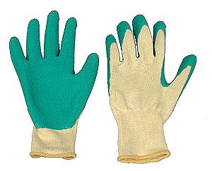 Kupić Rękawice robocze