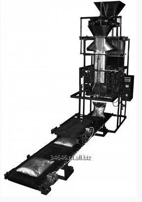 Kupić Automat pakujący pionowy do 50 kg / Maszyna Pakująca Pionowa / Pakowarka
