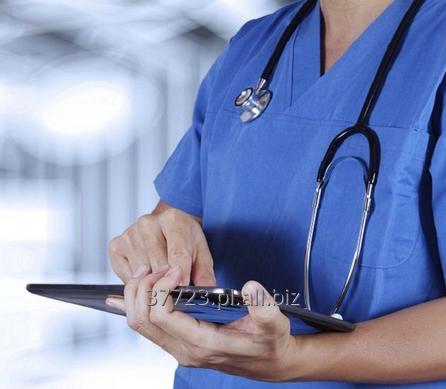 Kupić Używany sprzęt medyczny z Niemiec po przeglądzie, w bardzo dobrym stanie.