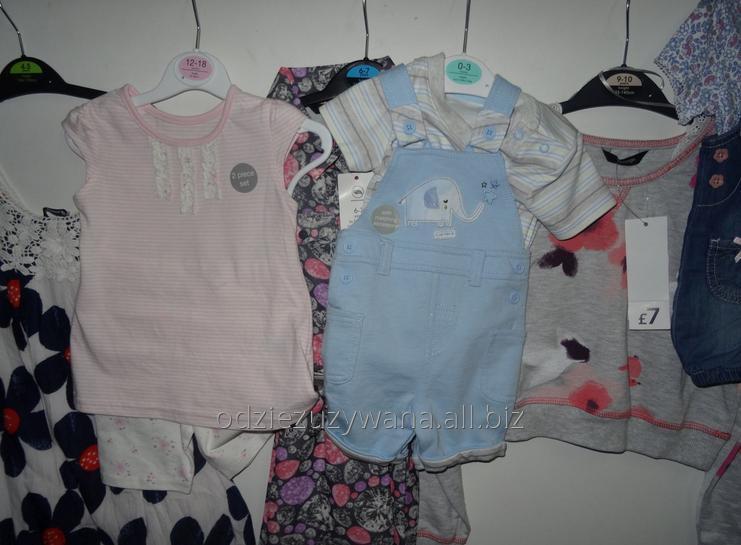 Купить Одежда оутлет детей, корпоративная одежда.