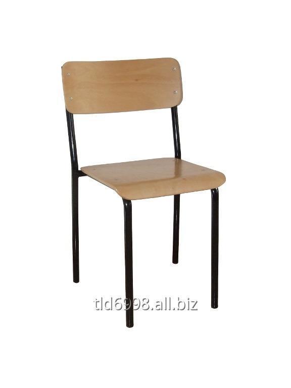 Kupić Krzesło FARTA