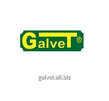 Kupić Pestka dyni GWS - A stabilizowana 25kg