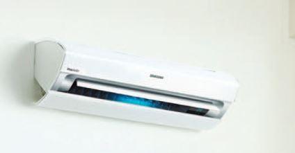Kupić Ciche i funkcjonalne klimatyzatory ścienne Samsung