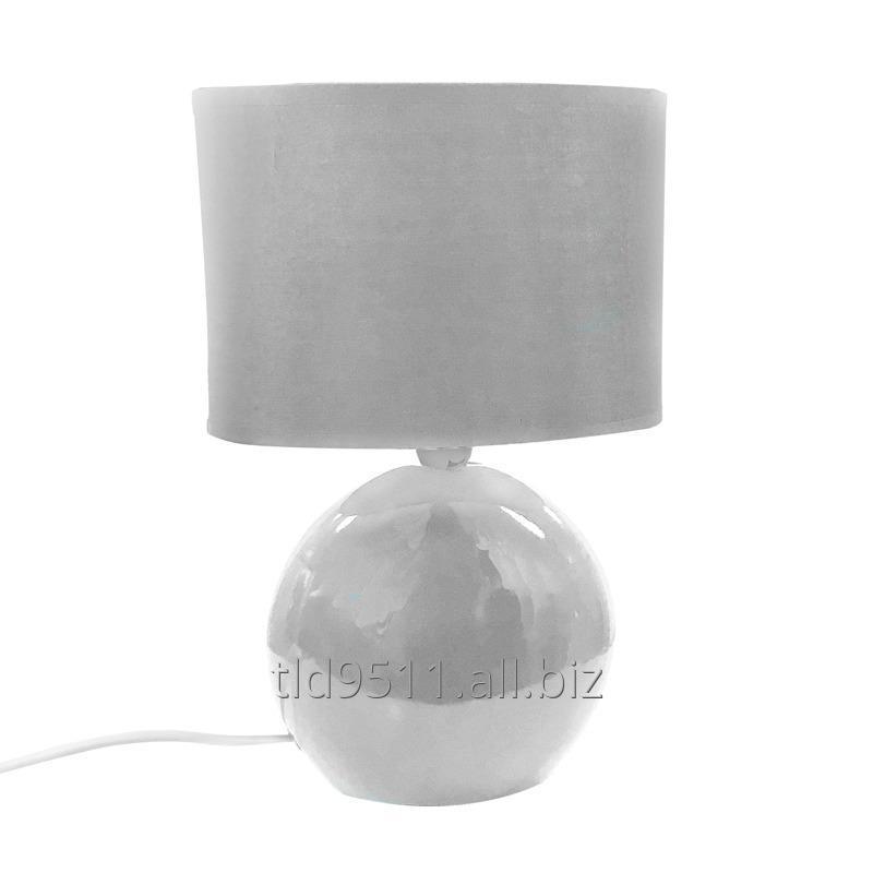 Kupić Lampka nocna Anne O'leary