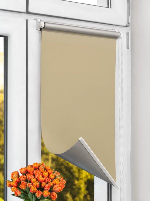 Kupić Mini roleta Thermo Extra w 100% nieprzepuszczająca światła, rolety termiczne latem zapewniają chłód a zimą chronią przed utratą ciepła w pomieszczeniu.
