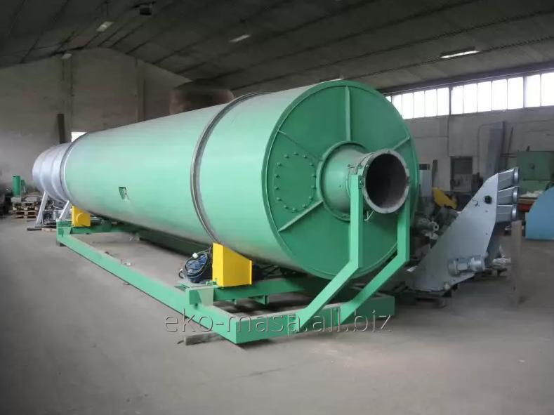 Suszarnia bębnowa niemieckiej firmy Atlas.wydajność do 2 ton na godzinę.