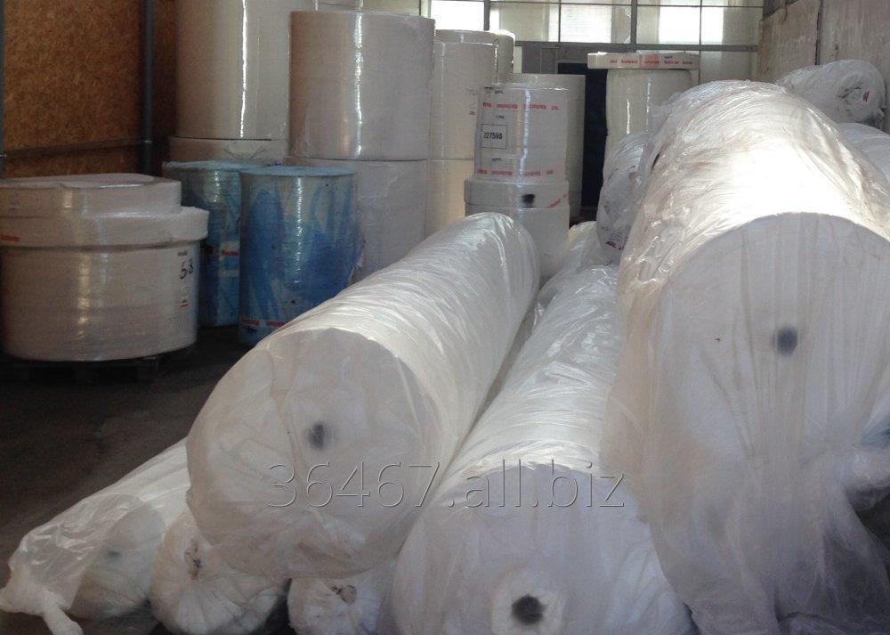 Kupić Włóknina do produkcji czyściwa