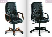 Kupić Fotele biurowe