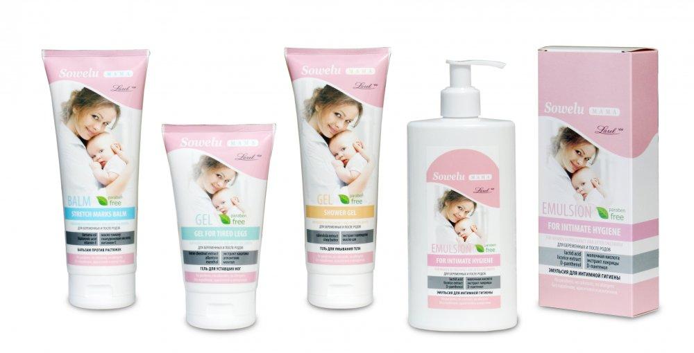 Kupić Kosmetyki pielęgnacyjne dla kobiet w ciązy