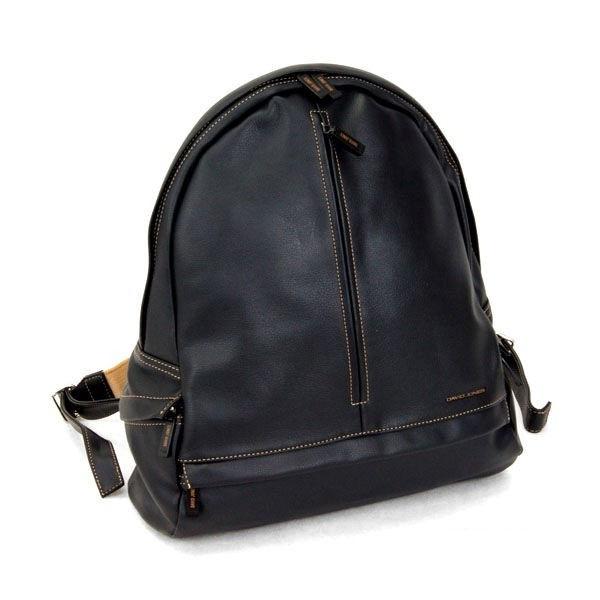 Kupić David Jones czarny plecak damski