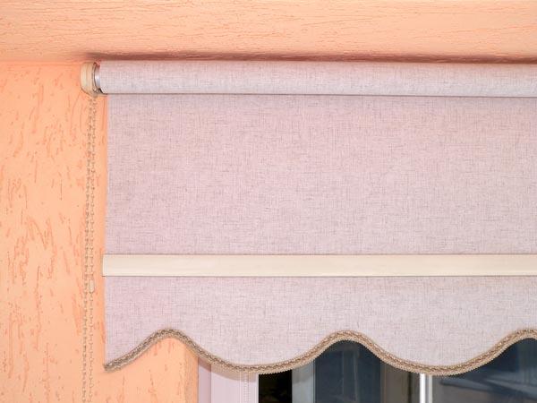 Kupić Rolety tkaninowe wolnowiszące