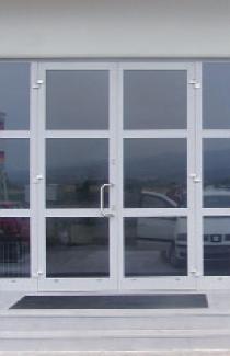 Kupić Drzwi aluminiowe A-P Żory