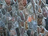 Kupić Kamień łupany