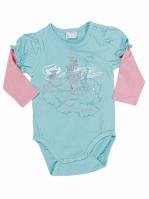 Kupić Odzież niemowlęca (56-86)