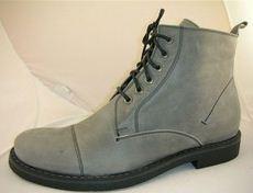 Modne obuwie męskie