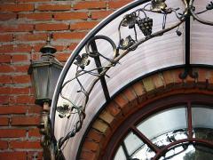 Daszek nad wejście