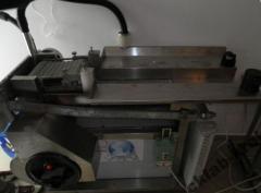 Maszyny do cięcia tytoniu, herbat, liści i ziół.