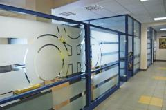 Ścianka biurowa