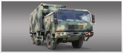 WRUiE Warsztat remontu uzbrojenia i elektroniki